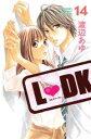 【中古】 L DK(14) 別冊フレンドKC/渡辺あゆ(著者) 【中古】afb
