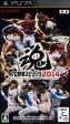 【中古】 プロ野球スピリッツ2014 /PSP 【中古】afb