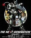 【中古】 THE NEXT GENERATION パトレイバ...
