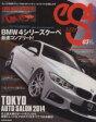 【中古】 eS4(No.049) GEIBUN MOOKS944/趣味・就職ガイド・資格(その他) 【中古】afb