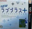 【中古】 NEWラブプラス+ /ニンテンドー3DS 【中古】afb