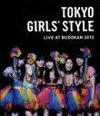 【中古】 TOKYO GIRLS'STYLE LIVE AT BUDOKAN 2013(Blu−ray Disc) /東京女子流 【中古】afb