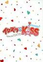 【中古】 イタズラなKiss〜Love in TOKYO ディレクターズ・カット版 ブルーレイBOX2(Blu−ray Disc) /未来穂香,古川雄輝,山田裕貴, 【中古】afb