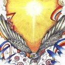 【中古】 拝啓、ツラツストラ(初回限定盤A)(DVD付) /グッドモーニングアメリカ 【中古】afb