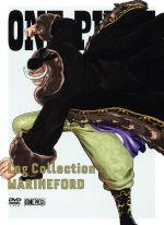 """產品詳細資料,日本Yahoo代標 日本代購 日本批發-ibuy99 【中古】 ONE PIECE Log Collection""""MARINEFORD""""(TVアニメ第4…"""
