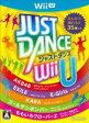 【中古】 JUST DANCE Wii U /WiiU 【中古】afb