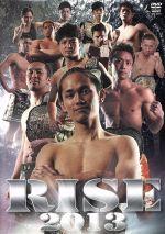 格闘技・武道, その他  RISE 2013 ,,,,,,, afb