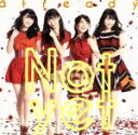 【中古】 already(A)(DVD付) /Not yet 【中古】afb