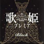 ロック・ポップス, その他  Black ,the brilliant green,JUDY AND MARY,PUFFY,,,CHARA, afb