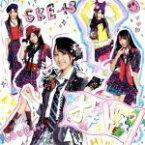 【中古】 オキドキ(B)(DVD付) /SKE48 【中古】afb