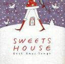 ブックオフオンライン楽天市場店で買える「【中古】 SWEETS HOUSE〜Best Xmas Songs〜 /Naomile 【中古】afb」の画像です。価格は300円になります。