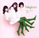 【中古】 Negicco 2003〜2012−BEST− /Negicco 【中古】afb