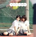 【中古】 おいでシャンプー(DVD付C) /乃木坂46 【中古】afb