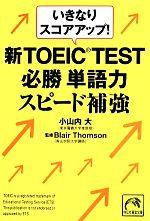 https://item.rakuten.co.jp/bookoffonline/0017138190/