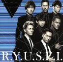 【中古】 R.Y.U.S.E.I. /三代目 J Soul Brothers from EXILE TRIBE 【中古】afb