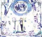【中古】 Hello,World!(初回限定盤)(DVD付) /天月−あまつき− 【中古】afb