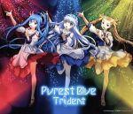 CD, アニメ  Purest BlueDVD Trident afb