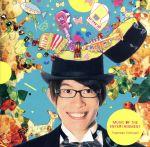 【中古】 MUSIC OF THE ENTERTAINMENT(初回限定盤) /豊永利行 【中古】afb