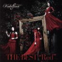 "【中古】 THE BEST""Red"" /Kalafina 【中古】afb"