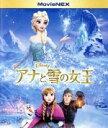 【中古】 アナと雪の女王 MovieNEX ブルーレイ+DV