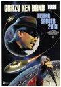 【中古】 CRAZY KEN BAND TOUR Flying Saucer 2013 /クレイジーケンバンド 【中古】afb
