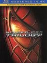 【中古】 スパイダーマン トリロジーBOX(Mastered in 4K)(Blu−ray Disc) /トビー・マグワイア,キルスティン・ダンスト,サム・ライミ( 【中古】afb