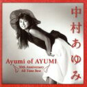 【中古】 Ayumi of AYUMI〜30th Anniversary All Time Best /中村あゆみ 【中古】afb