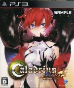 プレイステーション3, ソフト  Caladrius BLAZE PS3 afb