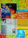 【中古】 やさしく弾ける坂本真綾ピアノ・ソロ・アルバム シングルコレクション+『ニコパチ』&『ハチポチ』 /ケイエムピー編集部(著者) 【中古】afb