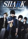 【中古】 SHARK〜2nd Season〜DVD−BOX(初回限定生産豪華版) /重岡大毅,濱田崇裕,神山智洋 【中古】afb