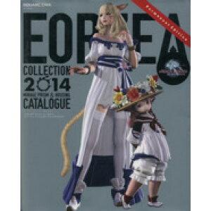 [Подержанные] Eorzea Collection 2014 Mirage Prism & Housing Каталог FINAL FANTASY XIV: Новый Eorzea SE MOOK / Хобби, Руководство по трудоустройству, Квалификация ([Используется] afb