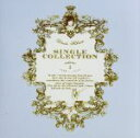 【中古】 Utada Hikaru SINGLE COLLECTION VOL.1 /宇多田ヒカル ...