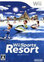 【中古】【ソフト単品】Wiiスポーツリゾート/Wii【中古】afb