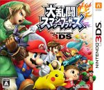 Nintendo 3DS・2DS, ソフト  for 3DS 3DS afb