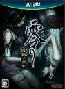 【中古】 零 −濡鴉ノ巫女− /WiiU 【中古】afb