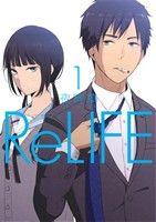 ReLIFE/夜宵草