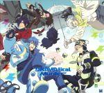 アニメ, その他  DRAMAtical Murder Bluray BOXBluray Disc NitroCHiRAL,, afb