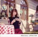 【中古】 Latimer road(初回限定盤)(DVD付) /小松未可子 【中古】afb