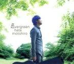 【中古】 evergreen(初回生産限定盤)(2Blu−spec CD2) /秦基博 【中古】afb