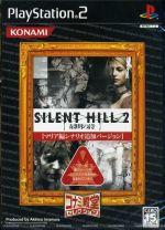 プレイステーション2, ソフト  SILENT HILL2 PS2 afb