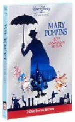 【中古】 メリーポピンズ −スペシャル・エディション− /ロバート・スティーヴンソン(監督...