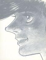 【中古】あしたのジョー2BOX(1)(Blu−rayDisc)/高森朝雄/ちばてつや,あおい輝彦(矢吹丈),藤岡重慶(丹下段平),荒木一郎(音楽)【中古】afb