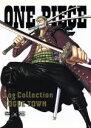"""【中古】 ONE PIECE Log Collection""""..."""