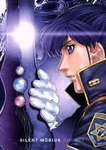 アニメ, TVアニメ  EMOTION the Best DVDBOX ,,, afb