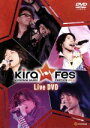 【中古】 Kiramune Music Festival 2010 Live DVD /(オムニバス),神谷浩史,入野自由,CONNECT,入野自由,神谷浩史,浪川大輔, 【中古】afb