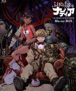中古 ふしぎの海のナディアBlu−rayBOX(Blu−rayDisc)/貞本義行(キャラクターデザイン),鷹森淑乃(ナディア