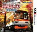 【中古】 鉄道にっぽん!路線たび 叡山電車編 /ニンテンドー...
