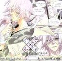【中古】 ドラマCD KISS×KISS collections Vol.18 たまゆらキス /鳥海浩輔 【中古】afb