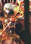 【中古】 神獄のヴァルハラゲート OFFICIAL ART WORKS /グラニ(その他) 【中古】afb