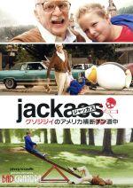 【中古】 ジャッカス/クソジジイのアメリカ横断チン道中 /ジョニー・ノックスヴィル(出演、製作),ジャクソン・ニコル,ジェフ・トレメイン(監督、製作) 【中古】afb